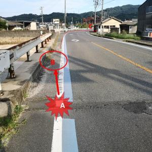 江田島ライドで転倒 【ロードバイク】