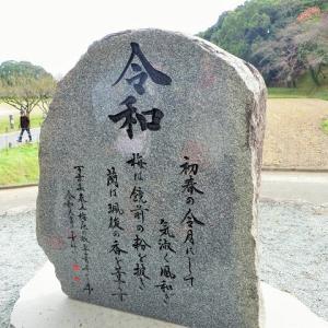 坂本八幡宮と太宰府政庁跡