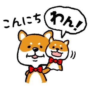 ダニエルウェリントン☆キャンペーン2