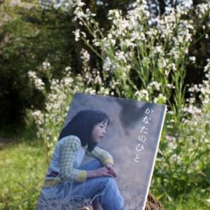 森で本を読む午後/かなたのひと・第2号[森へ行く道<62>]