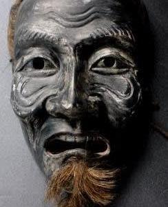 [古仮面を修復する〈1〉]翁面①黒い翁