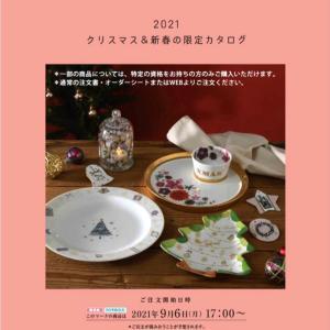 2021年ポーセラーツ★クリスマス&新春の限定カタログ