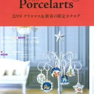 2019  クリスマス&新春の限定カタログ