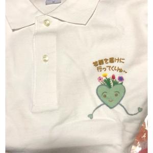 My オリジナルデザインポロシャツ