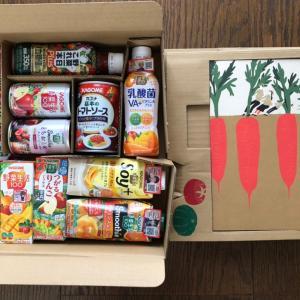 カゴメから自社商品!タダ活!日経は大幅安!