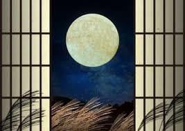 月見れば 千々に物こそ 悲しけれ わが身一つの 秋にはあらねど