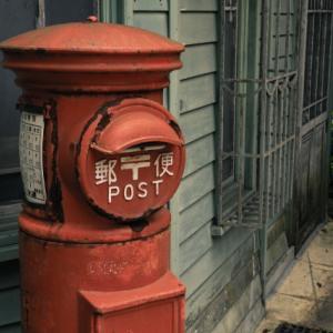 日本郵政のPO(第3次売出し)について