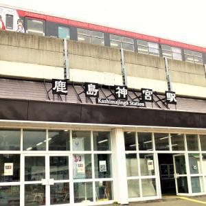 Pt2鹿島臨海鉄道(6000形内外装,鹿島神宮駅)