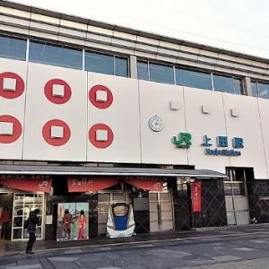 Pt2長野鉄道被災地をめぐる(千曲川決壊個所)&長電村山橋梁,上田駅