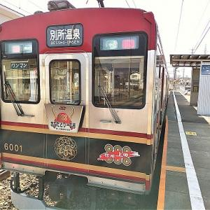 Pt3長野鉄道被災地をめぐる(上田電鉄千曲川トラス落橋現場,坂下駅折返し状況)