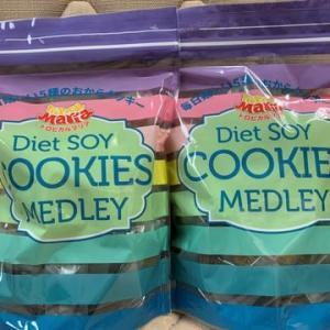 おからクッキー買った