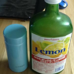 期限切れのレモン汁の使い道みーつけた。