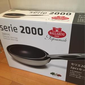 【コストコ】バッラリーニ のフライパン