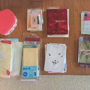 【片づけ祭り】文房具と裁縫道具・ハンドメイド用品の残りを片づけ!(小物編その3)