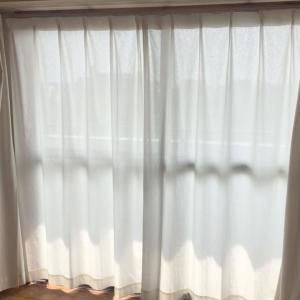 【暑さ対策】涼しいカーテン(ニトリ エアトース プレーン)