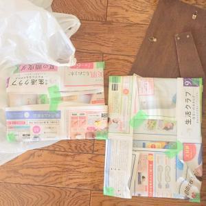 【断捨離】ゴミの出し方を知り、家の新陳代謝をあげる