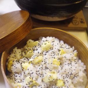 秋の味覚いただきました☆栗ご飯とレシピ