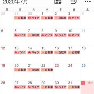 2020年7月の走行記録