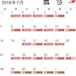 2019年7月の走行記録