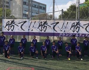 【ラウンド64】JFA第44回全日本U-12サッカー選手権沖縄県大会