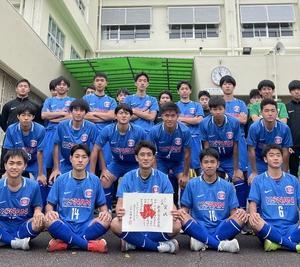 グランのOBが大活躍!興南高校サッカー部が第55回沖縄県高等学校新人体育大会にて3位に!