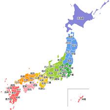 サジオラで日本全国回ります!