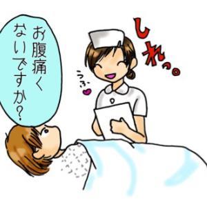 【帝王切開】後産と全身麻酔後の吐き気