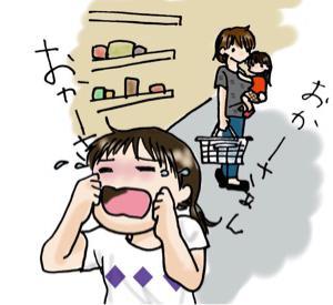 【3歳と遊ぼ】娘のすべらない話:お母さんって。