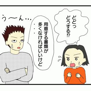 これって・・・運命!?②