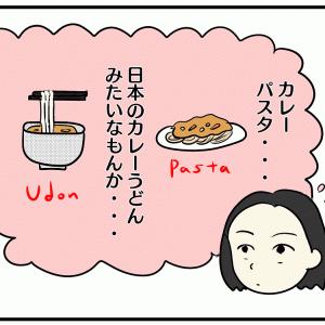 義母からの日本食品リクエスト