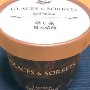 LUPICIAのアイス「焙じ茶 鬼の焙煎」食べてみた
