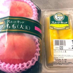 スイーツキングなパイナップルと桃を入手した!