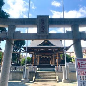 渋沢 國榮稲荷神社と魚菜真のお弁当