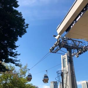 「横浜港 大さん橋 屋上」と「YOKOHAMA AIR CABIN」と「泉平のいなり弁当」