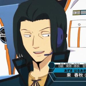 【ワールドトリガー】影浦におっさん呼ばわりされてる東さん(25歳)