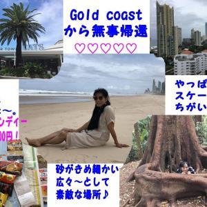 春うらら Gold Coast から帰って来ました♪