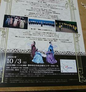 テレビ大阪で放送があります。