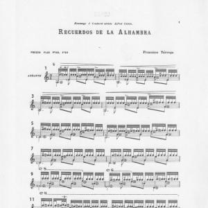素晴らしいお年玉・・・・・「アルハンブラの思い出」の音楽からの解説