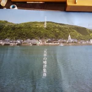 更新が出来ていなくてすみません。ヴァージナルの蓋の絵が熊日新聞に紹介されました。