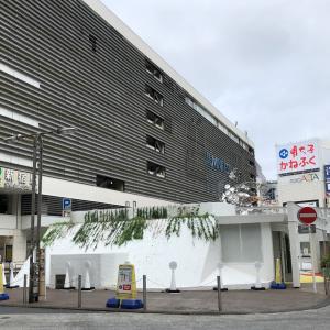 新・無料で観れる 美術百選 《JR新宿駅東口(東京都新宿区)》