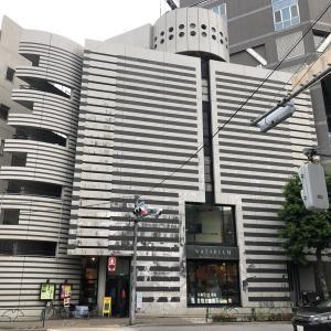 生きている東京展