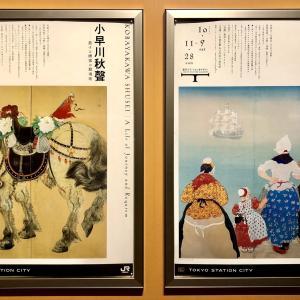 小早川秋聲 旅する画家の鎮魂歌
