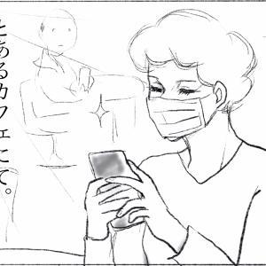 劇画ギャグ漫画「ひろ子さん」【とあるカフェにて】