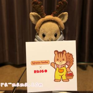 RINGO 第二弾♪