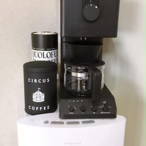 念願のコーヒーメーカーと届いたコーヒーカップ。