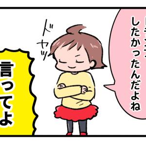 家と台風と娘