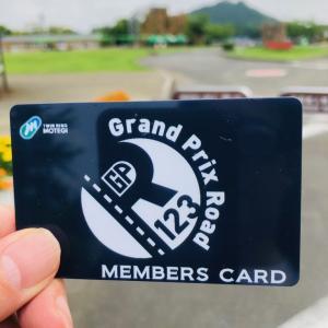 GrandPrixRoad R123メンバーズカード