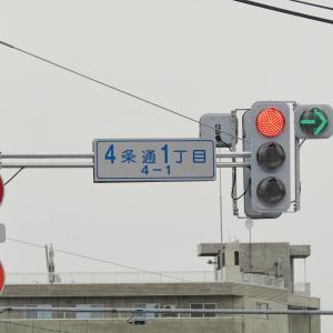 旭川近辺でも低コスト灯器増えてます