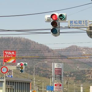 【京三カマボコ】富良野市 弥生町4【電材2代目LED矢印】