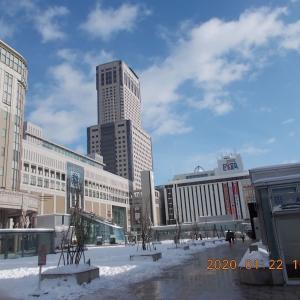 200122 JR札幌駅付近